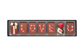 Love U 70g2471